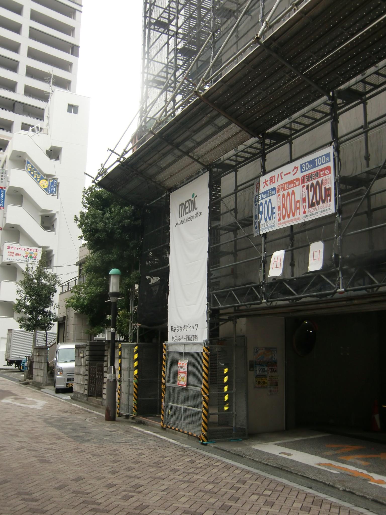 D  Parking  Building